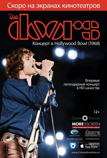 смотреть фильм The Doors: Концерт в Hollywood Bowl (1968) / The Doors: Live at the Bowl &#824268 онлайн бесплатно без регистрации