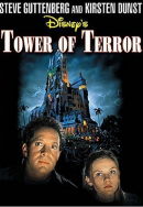 Башня ужаса / Tower of Terror