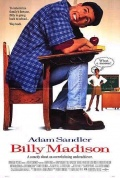 Билли Мэдисон / Billy Madison