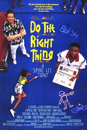 �������� ����� ����� ��� ����  / Do the Right Thing ������ ��������� ��� �����������