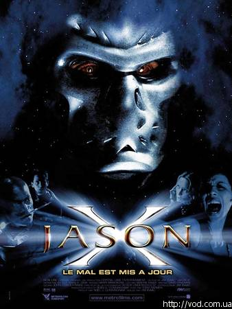 �������� ����� �������� / ������� ��� / �������, 13-� ����� 10 / Jason�X / Friday the 13th Part X ������ ��������� ��� �����������