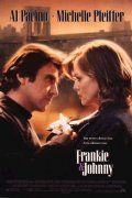 Фрэнки и Джонни / Frankie and Johnny