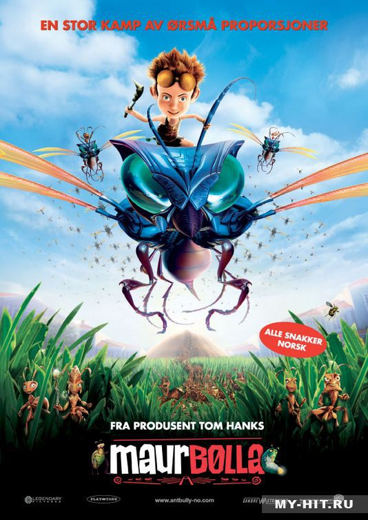 �������� ����� ����� �������� / The Ant Bully ������ ��������� ��� �����������