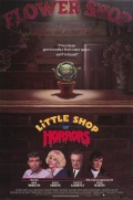 Лавка ужасов / Little Shop of Horrors