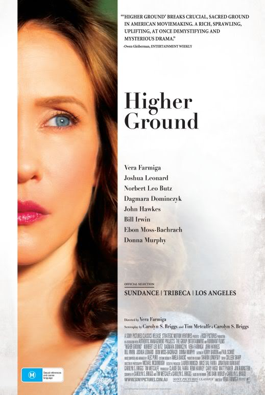 Небо и земля  / Higher Ground