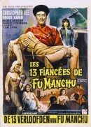 Невесты Фу Манчу / The Brides of Fu Manchu