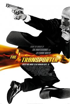 ����������  / The Transporter