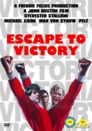 Победа / Побег к победе / Victory / Escape to Victory