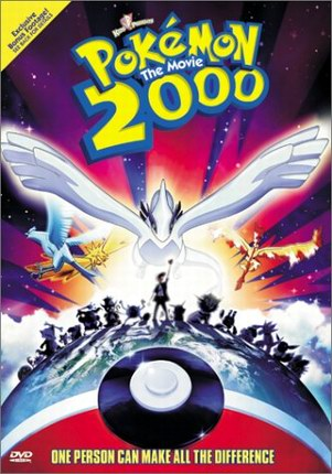 Покемон 2000  / Pokemon: The Movie 2000