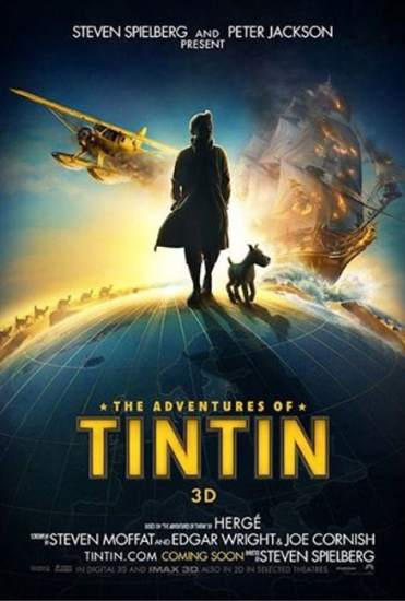 ����������� �������: ����� ���������  / The Adventures of Tintin