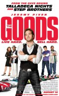 Продавец / The Goods: Live Hard, Sell Hard