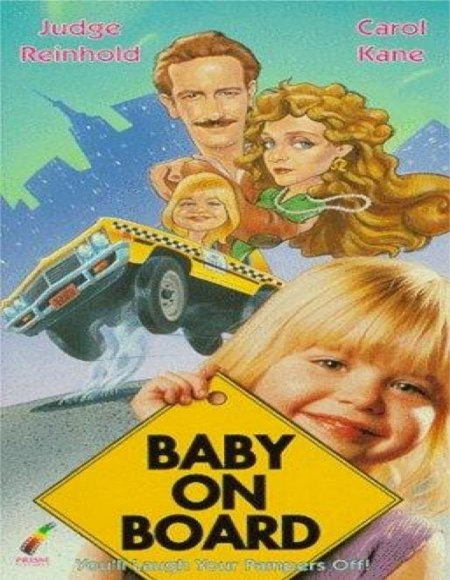 �������� ����� ������� �� �����  / Baby on Board ������ ��������� ��� �����������