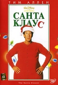 Санта-Клаус / The Santa Clause