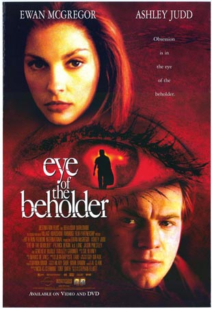 Свидетель  / Eye of the Beholder