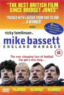 Тренер / Mike Bassett: England Manager