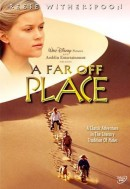 В плену песков / A Far Off Place