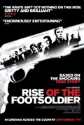 Восхождение пехотинца / Rise of the Footsoldier