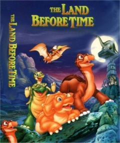 Земля до начала времен / Land Before Time, The
